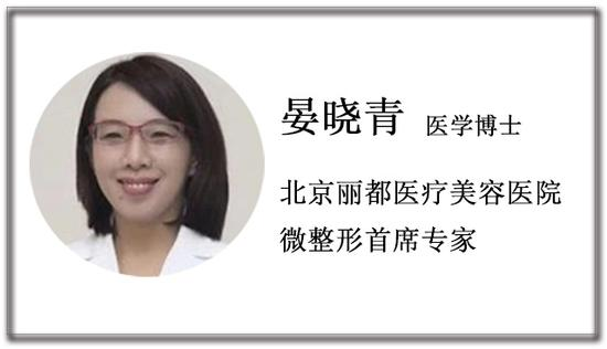 晏晓青医生