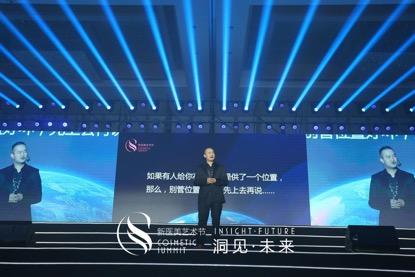 广州远信集团董事长/创始人凌远强先生致辞