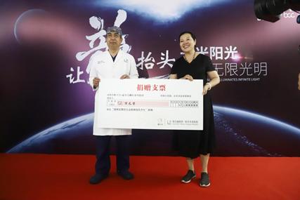 山东女企业家协会捐赠5万元,用于小龙后续治疗费用