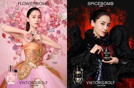 VIKTOR&ROLF维克多与罗夫香氛官宣 Angelababy杨颖为品牌亚太区形象代言人
