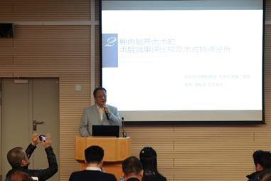 李东教授做演讲