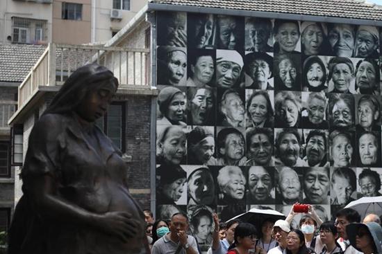 'Comfort women' memorial day marked in Nanjing