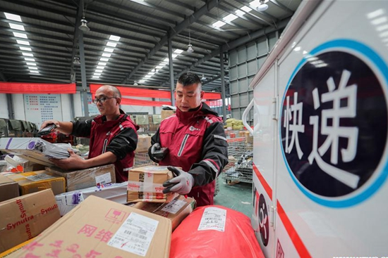 Delivery companies running at full speed on Singles' Day in Jiangsu