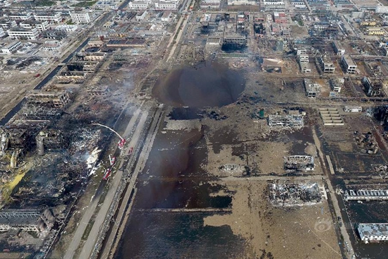 Firefighters go all out to save the injured after chemical plant blast