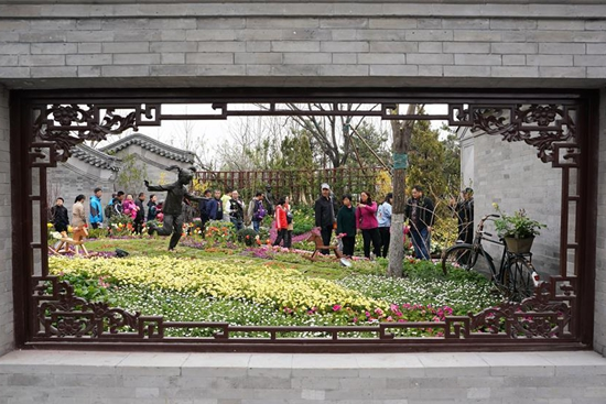 Beijing horticultural expo site gets ready for visitors