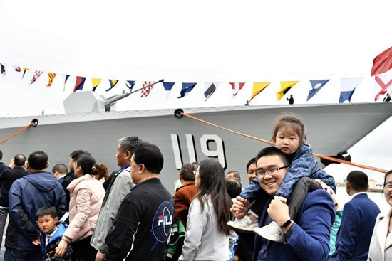 Warship open day event held in Qingdao