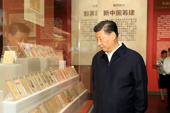Xi stresses striving for national rejuvenation ahead of PRC's 70th founding anniversary