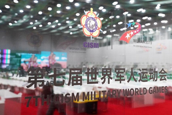 Close look at Main Media Center of 7th CISM Military World Games in Wuhan