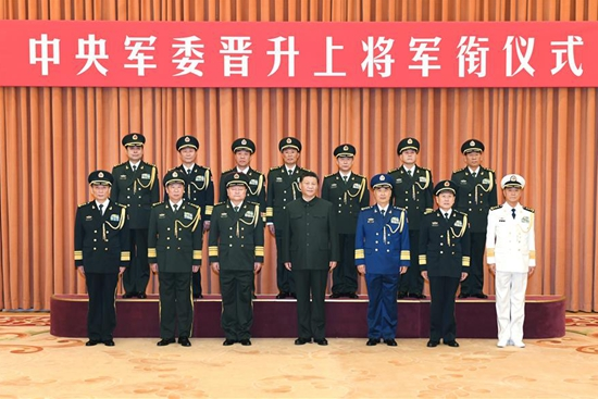 7 Chinese military officers promoted to rank of general