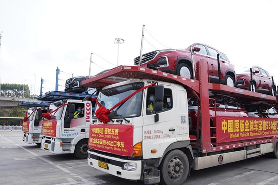 SGMW's Liuzhou branch delivers 1st batch of export orders after production resumption