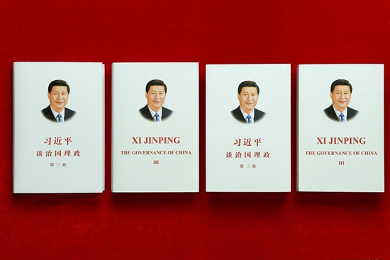 """Third volume of """"Xi Jinping: The Governance of China"""" published"""