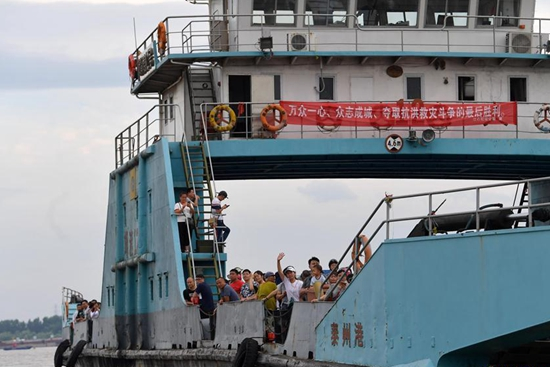Jiangxinzhou islet transfers residents to safe places due to flood threat
