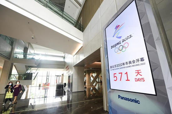 Countdown device of Olympic Winter Games Beijing 2022 unveiled
