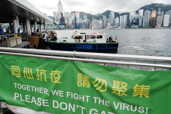 With more measures taken, HKSAR gov't strives to contain COVID-19 resurgence