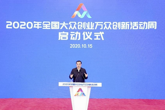 Chinese premier stresses innovation, entrepreneurship to drive growth