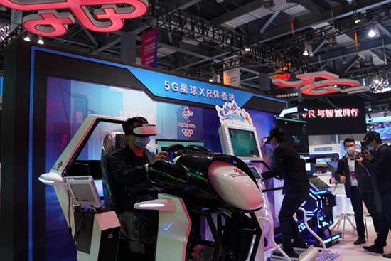 Online summit of 2020 World Conference on VR Industry kicks off in Nanchang