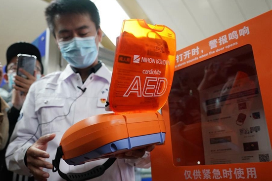 Beijing starts to equip rail transit system with AED