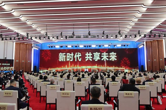 Opening ceremony of 3rd China International Import Expo held in Shanghai