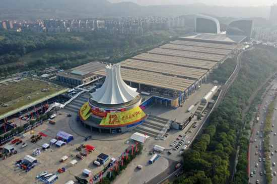 17th China-ASEAN Expo to open in south China