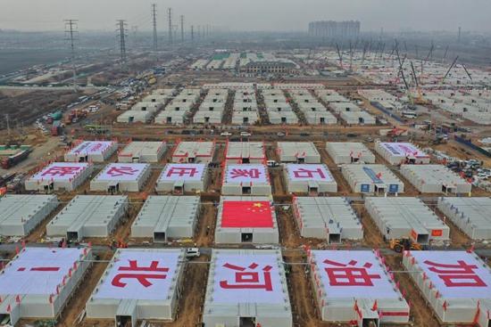 Huangzhuang Apartment quarantine center under construction in Shijiazhuang
