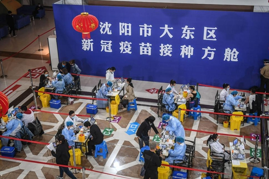 People receive COVID-19 vaccines in Shenyang, Liaoning