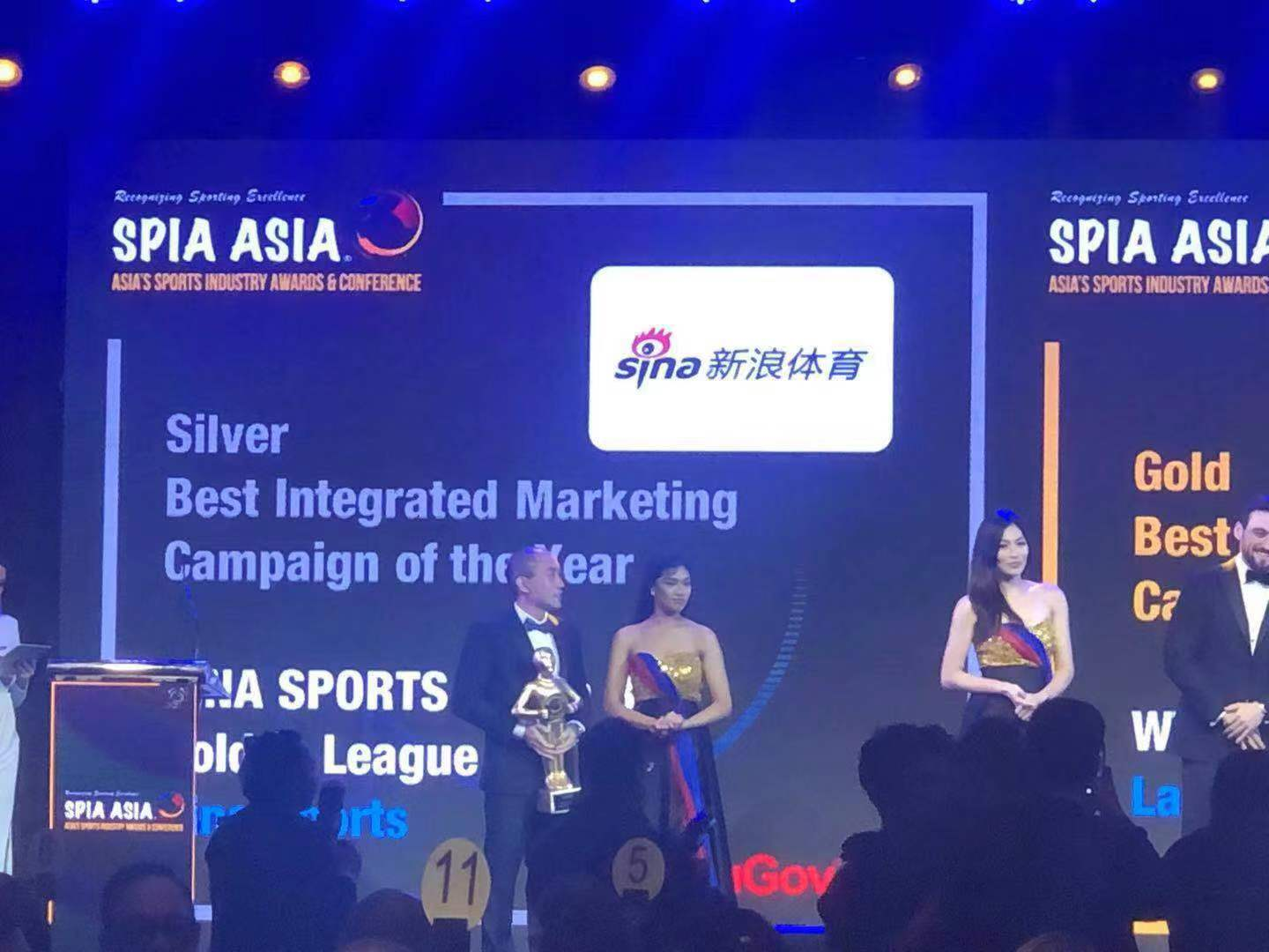 Sina Golden League Grabs Gold for Best Amateur Event and Silver for Best Integrated Marketing at SPIA Asia 2019