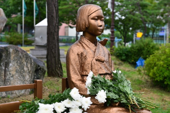 South Korea marks first 'comfort women' day