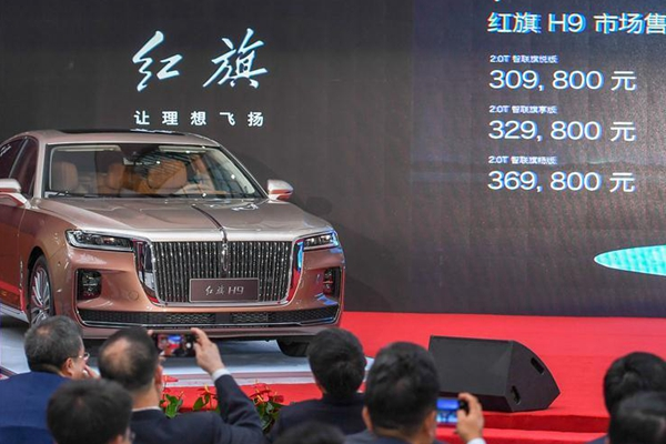 Launch ceremony of Hongqi H9 model held in Changchun
