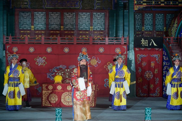 Live-streamed opera show staged at Summer Palace in Beijing