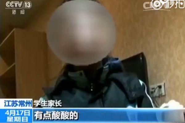 Pollution near Jiangsu high school sickens 493 students