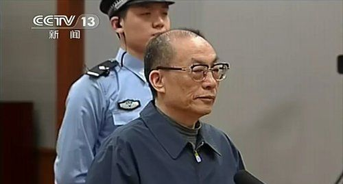 China's top discipline watchdog to compile book of confessions