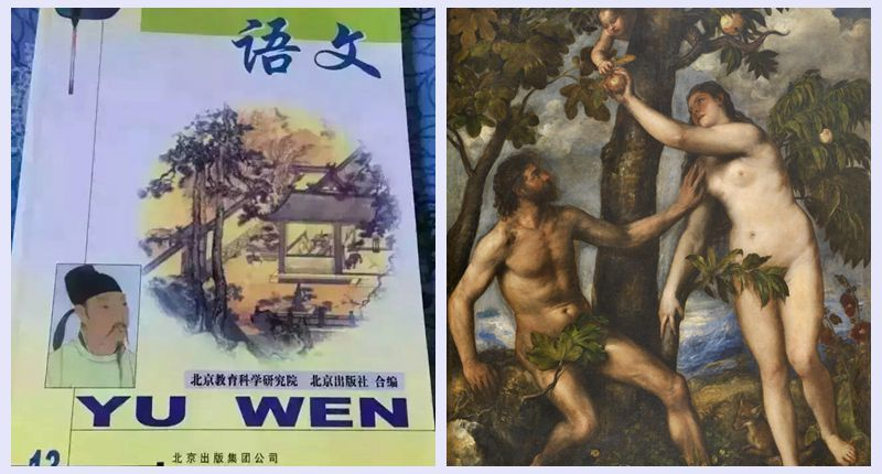 Chinese textbooks criticized for including Bible story