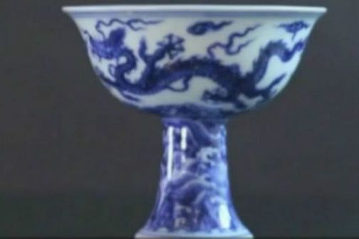 Cup of China's Ming Dynasty found in British university fetches 4.6 mln USD at auction