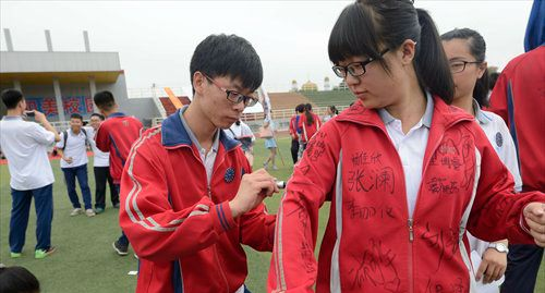 Chinese students take to Weibo to complain about their unstylish school clothes
