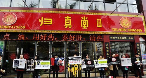 TCM manufacturer's listing bid aborted after public outcry over bile extractions
