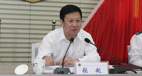 CPC expels former Hebei official