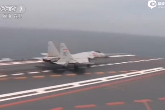 J-15 fighter jet successfully lands on aircraft carrier: state TV