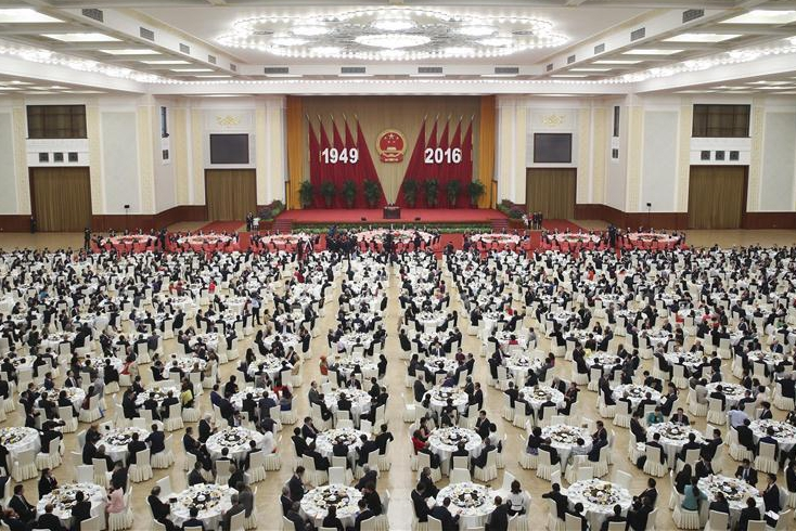 Reception held to mark 67th anniversary of founding of PRC
