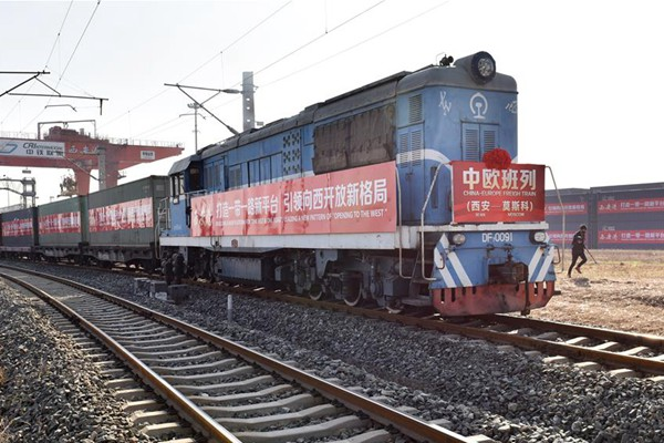 Xi'an launches China-Europe freight train service to Moscow