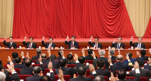 CPC tightens criteria for congress delegates