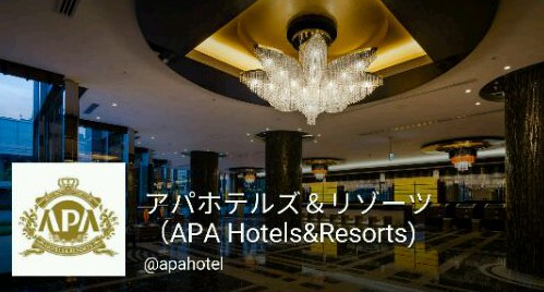 Japan hotel history books attract Facebook scorn