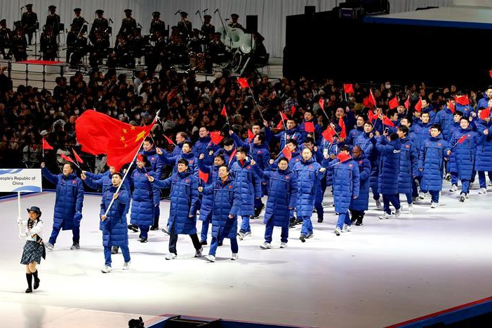 Chinese delegation march in at opening of Asian Winter Games