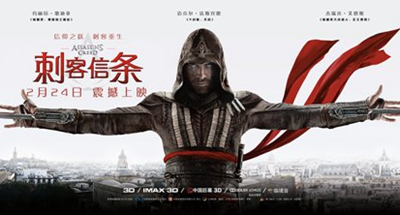 Video game adaptation 'Assassin's Creed' pins hopes on the Chinese market