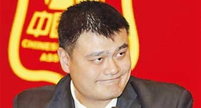 Basketball icon Yao Ming appointed as head of CBA