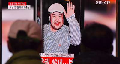NK man killed by VX: police