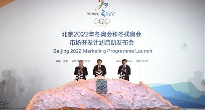 Beijing 2022 announce marketing program