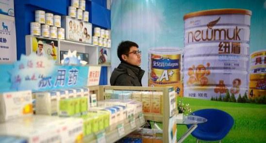 Watchdog toughens supervision on infant formula, bans hyped ad