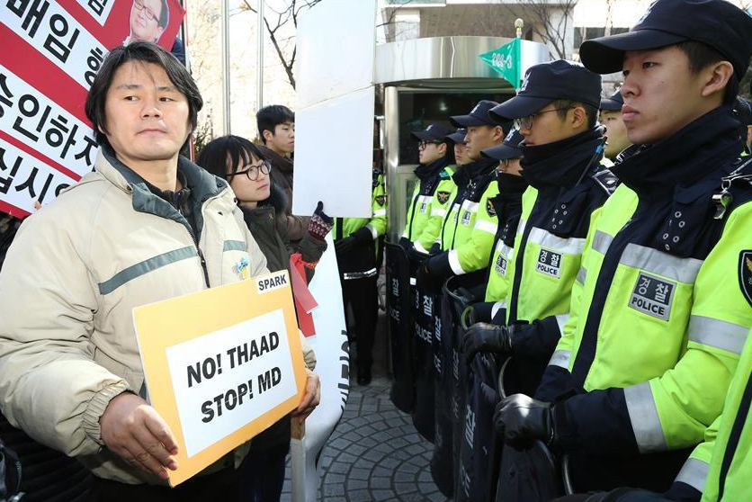 S. Korea formally signs land swap deal with Lotte for missile deployment despite protest