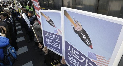 Military analysts suggest ways to disable THAAD