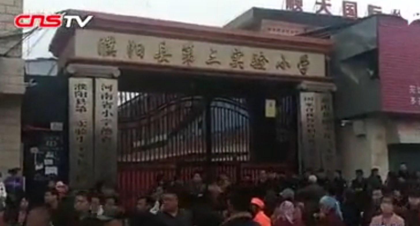Henan school stampede kills one, injures 20